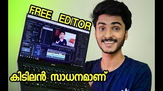 BEST FREE VIDEO EDITING SOFTWARE l UNBOXING DUDE l