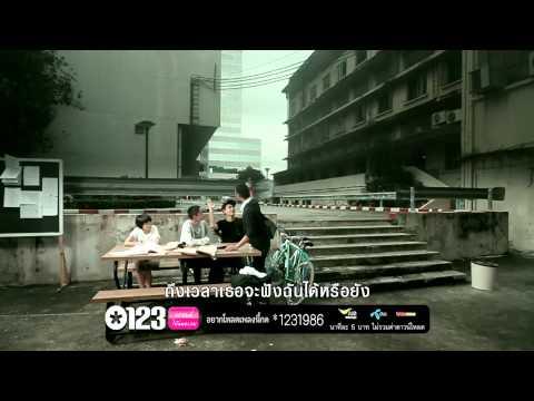 ถึงเวลาฟัง - ดา เอ็นโดรฟิน [Official MV]