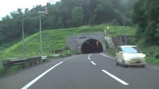 占冠IC-道道1172号・国道237号交点~赤岩トンネル~道道610号・国道274号合流 [占冠村]