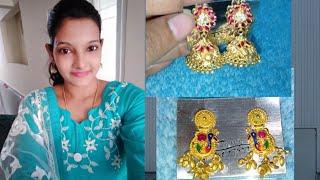 నా దగ్గర ఉన్న బంగారు /My gold jewelry/earrings collection