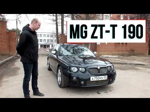 MG ZT-T 190 Спортивный универсал. Обзор.