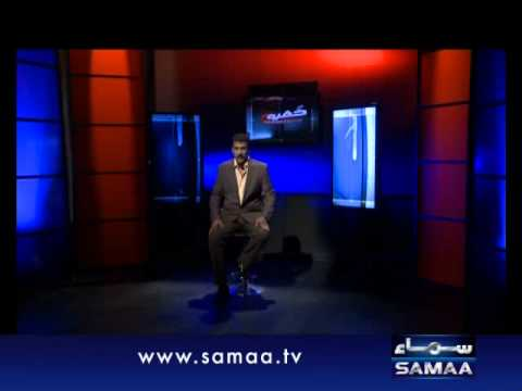 Khufia Operation September 15, 2012 SAMAA TV 2/2