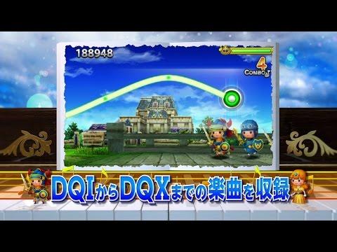 Theatrhythm Dragon Quest looks, sounds AMAZING!