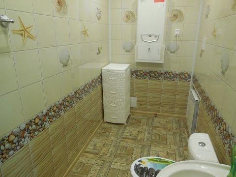 Отделка панелями Ванной и Туалета, отделка пластиковыми панелями ванной ПВХ