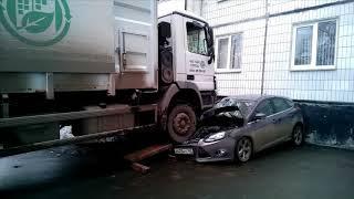 Trashcan ezilgan Ford..Kemerovo