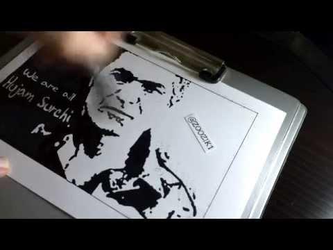 Shahed ( Hujam Surchi ) - Peshmerga Drawing By : Zoozik - Kurdistan