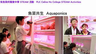 Publication Date: 2019-12-12   Video Title: PLK Celine Ho College 保良局何蔭棠中學