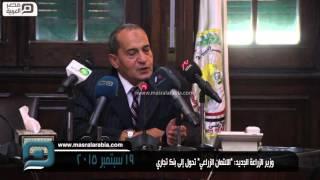 مصر العربية |  وزير الزراعة الجديد:
