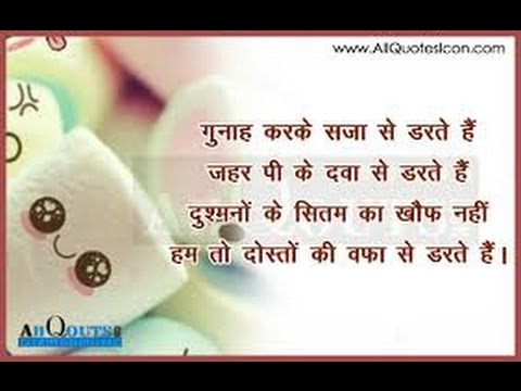 Motivational Quotes In Hindi Spoken English Videos Youtube