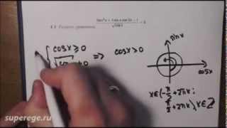 Подготовка к ЕГЭ по математике (Задание С1)