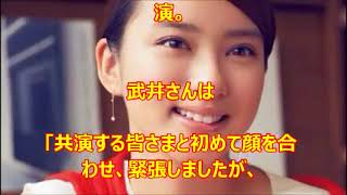 武井咲、NHK時代劇初主演決定!「忠臣蔵の恋」の出演者が凄い事に! ...