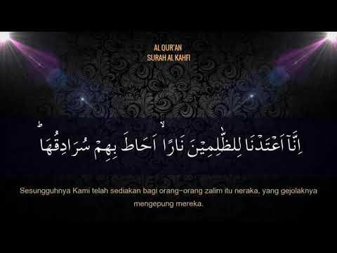 Surat Al Kahfi Merdu Full Misyari Rasyid bikin hati tenang