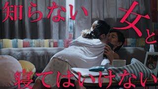 狂気の愛 第56話