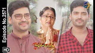 Manasu Mamata | 17th April 2019 | Full Episode No 2571 | ETV Telugu