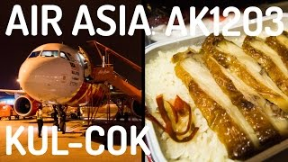Video AirAsia AK1203 : Flying from Kuala Lumpur to Kochi download MP3, 3GP, MP4, WEBM, AVI, FLV Juni 2018