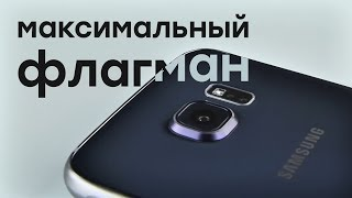 видео Обзор Samsung Galaxy S6