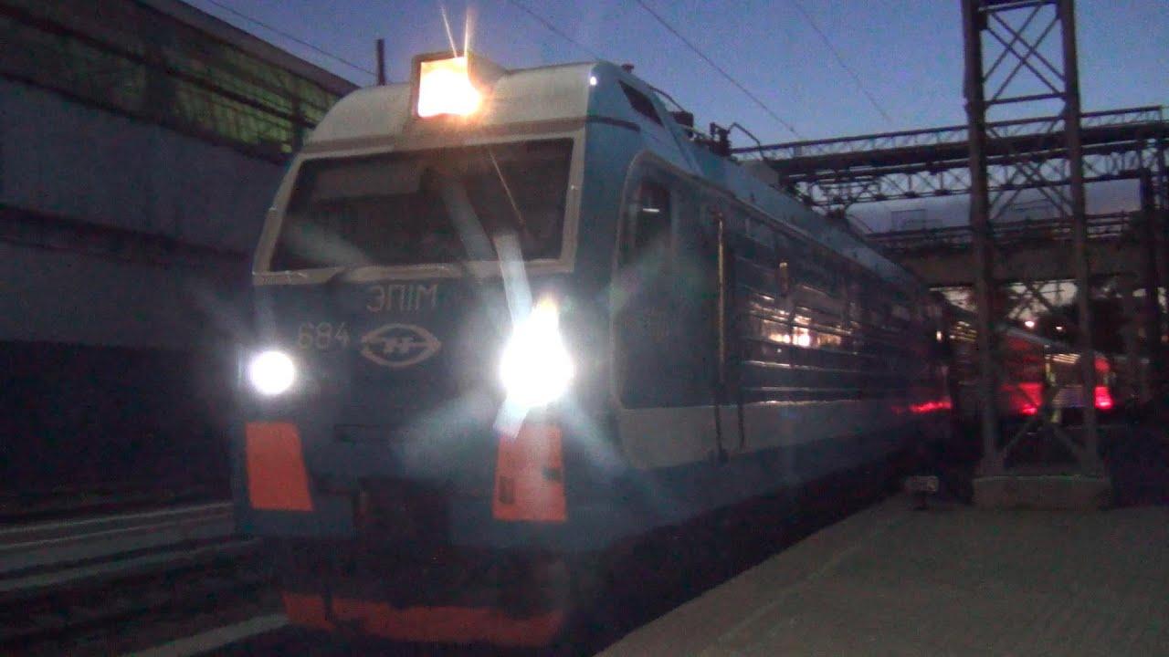 поезд адлер-нижний новгород фото