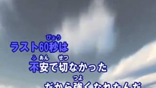 X LOVERS feat  SHUNカラオケ
