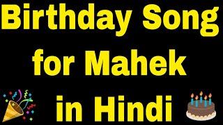 Birthday Song for Mahek - Happy Birthday Song for Mahek