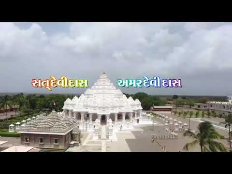 Ashadhi Bij - 2018 | Parab Dham