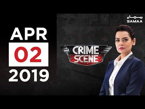 Karachi Mein Billi ka Murder | Crime Scene | Samaa TV | 2 April 2019