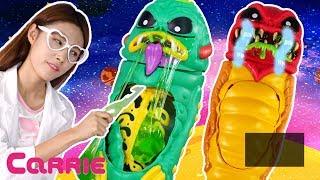 트레져x 에일리언 장난감으로 해부 놀이 | 장난감 탐구…