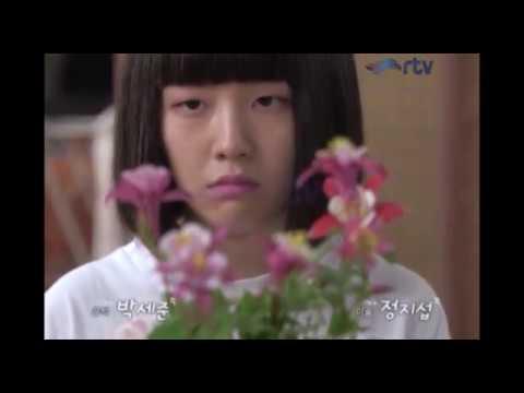 Mega Korea RTV : Gong Sim I Love U