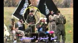 Ebu Hulud   Yemen