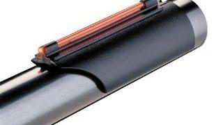TruGlo Home Defense Fiber Optic Shotgun Sight