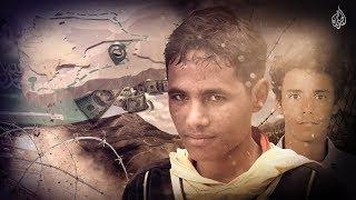 البُقع.. محرقة أطفال اليمن