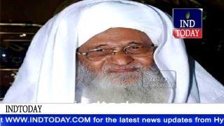Khateeb and Imam Mecca Masjid Abdullah Quraishi Al-Azhari died | Abdullah Quraishi Al-Azhari