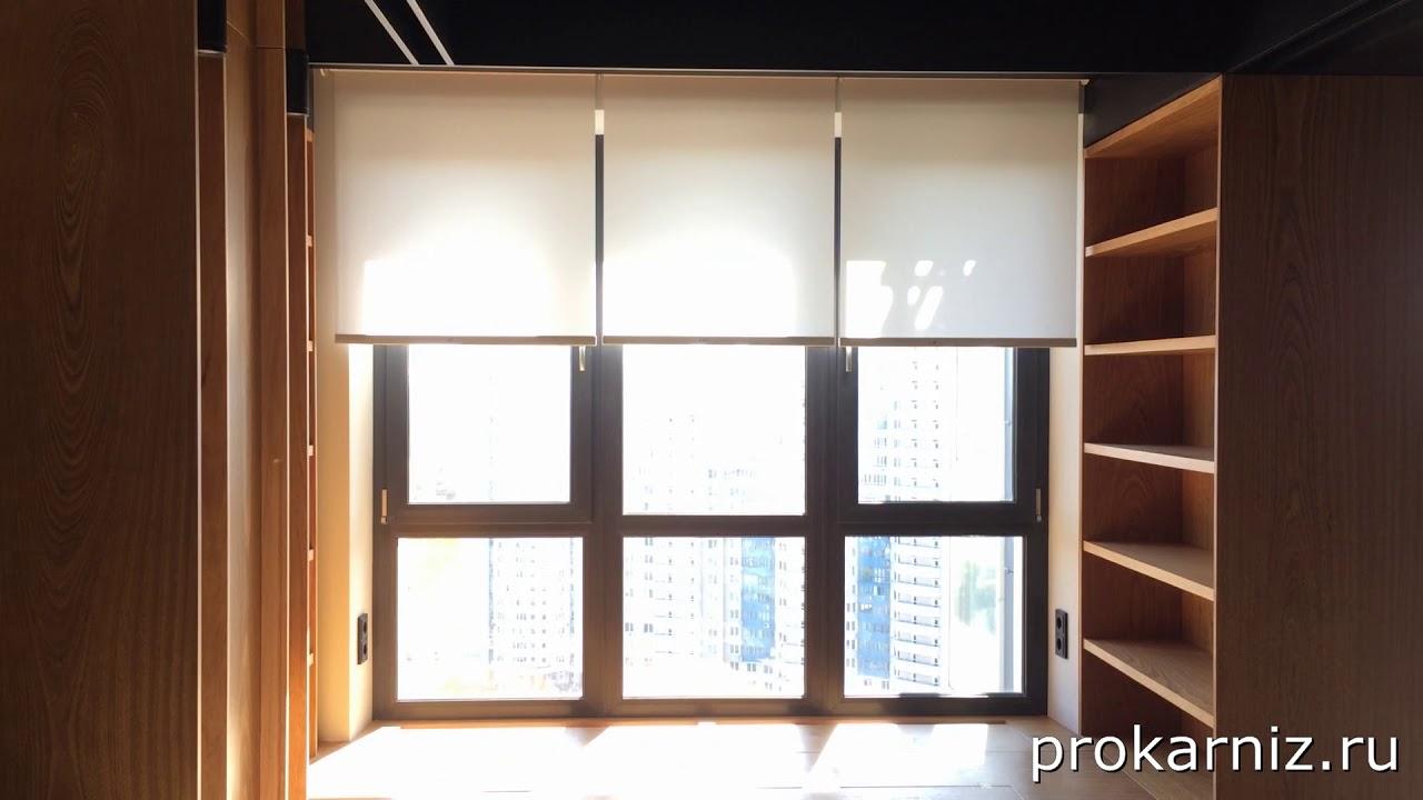 рулонные шторы на панорамные окна с электроприводом Somfy