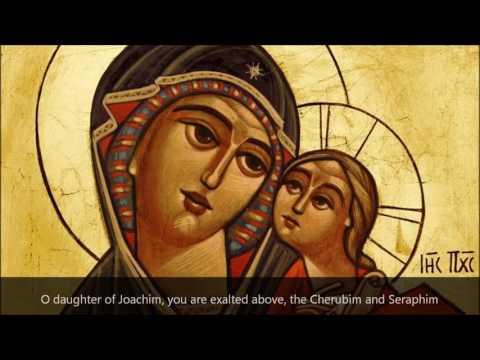O Mary (Coptic hymn)