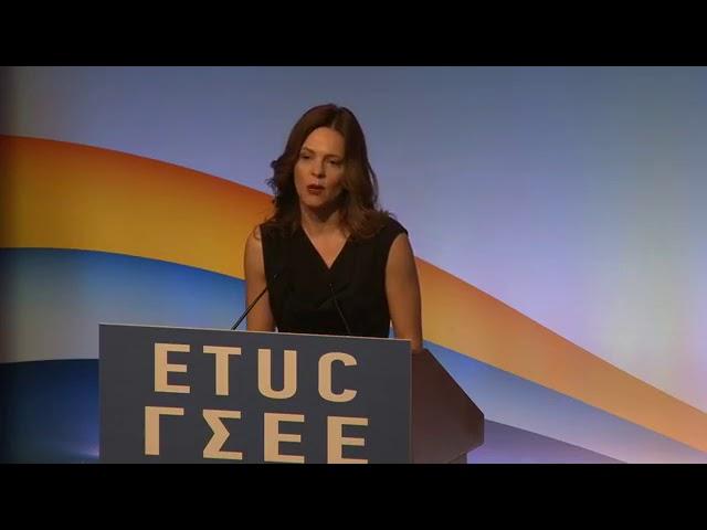 Ομιλία Υπ.Εργασίας στη Συνδιάσκεψη