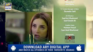 Khasara Episode 12 ( Teaser ) - Top Pakistani Drama