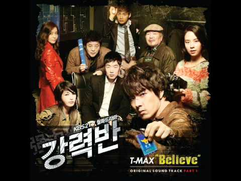 MP3 Crime squad OST Believe  TMax