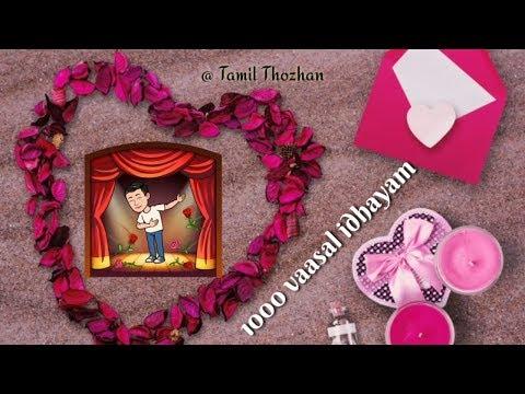 Sad WhatsApp Status | Ninaippathellam Nadanthuvittal | Nenjil Oar Aalayam Movie