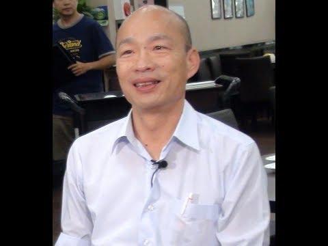 韓國瑜宣示3位副市長條件 行銷、工程和財務專業