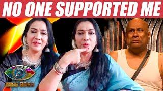 Bigg Boss Exclusive: Bala கட்டி புடிச்சோன பயந்துட்டேன் – Rekha's Embarrassing Moment