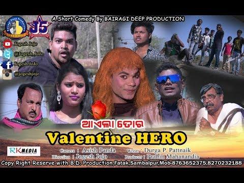 AELA TOR VALENTINE HERO (Jogesh Jojo) New Sambalpuri Comedy 2018(RKMedia)