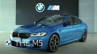 【BMW】THE M5 DIGITAL SHOWROOM