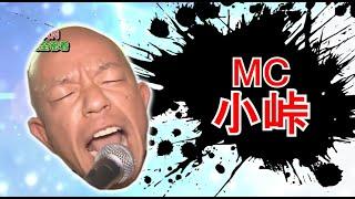バイきんぐの小峠さんと三四郎の小宮さんは下町ロケバラエティ番組「浅草ベビ9」を引率するMCです。
