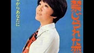 1969..03.25 作詞:山上路夫 作曲:三木たかし 編曲:高見弘 シングルで...