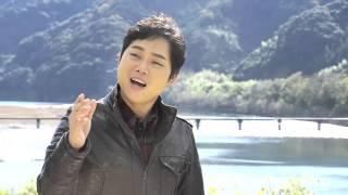 2016年2月3日発売【三山ひろし】シングル「四万十川」 -- ※コンサート情...