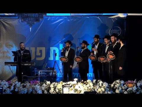 "Chony Zucker & Kapelle Choir  - Chabad Nigunim | חוני צוקר, מקהלת קאפעליא - ניגוני חב""ד"