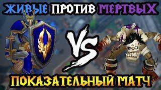 Sok (HUM) vs TH000 (UD). Альянс и Нежить. Cast #135 [Warcraft 3]