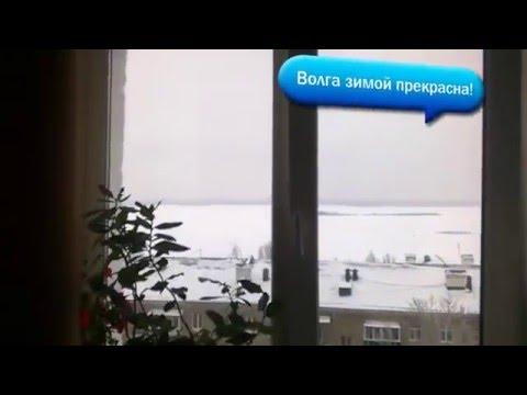 ПРОДАНО! Продажа квартиры в Саратове с видом на Волгу.