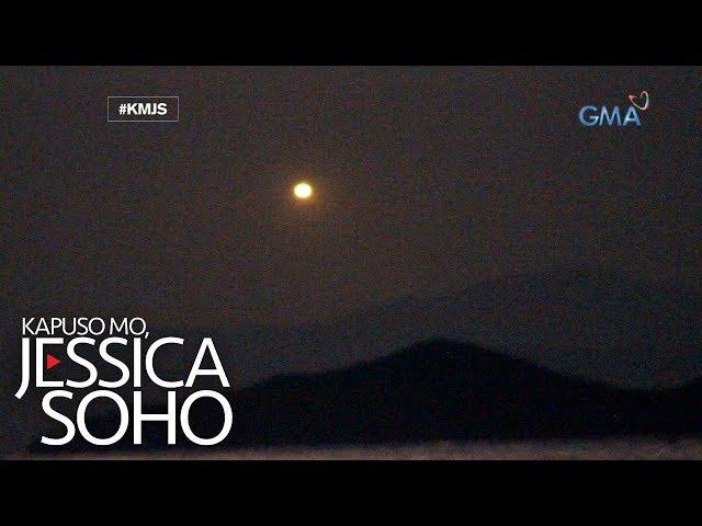 Kapuso Mo, Jessica Soho: UFO sighting sa Negros Occidental, totoo nga ba?