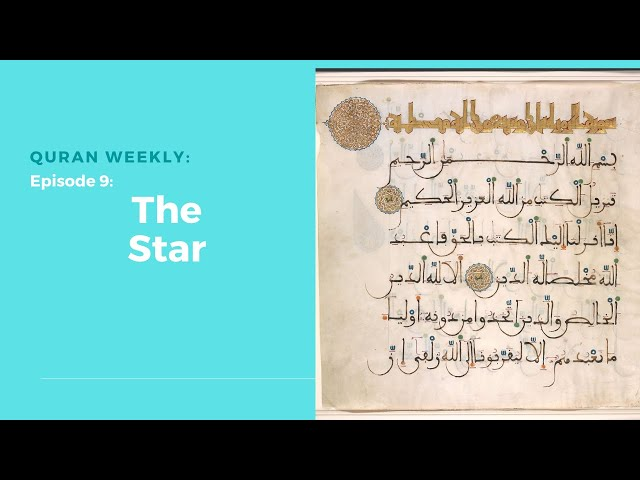 Quran Weekly | The Star | Sheikh Azhar Nasser