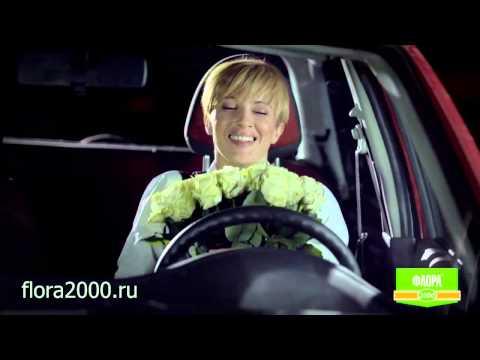 Флора2000 - доставка цветов в любую точку мира. Флора2000 - доставляя чувства